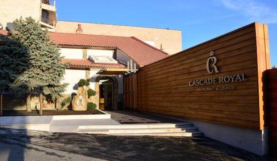 Cascade Royale :: кафе с прекрасным видом
